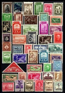 1690-SPAIN-ESPANA-SPANIEN-1920-1938-NICE-LOT-MH-Edifil-Lote-sellos-NUEVOS-MH
