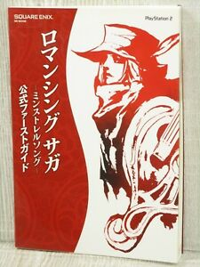 Details about ROMANCING SAGA Minstrel Song Official First Guide w/Map Book  PS2 SE47*
