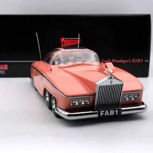 Amie-1-18-rolls-royce-Lady-Penelope-039-s-Thunderbirds-FAB-1-resin-models-car-resin