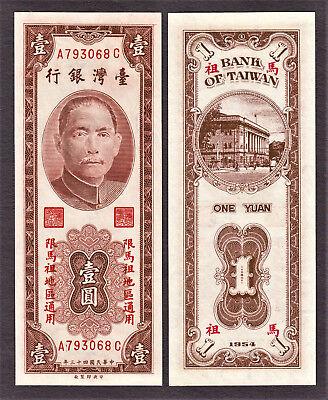 UNC Pick R120 TAIWAN 1 Yuan 1954