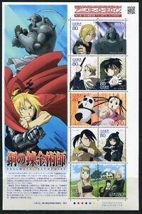 Giappone-2010-cartoni-animati-cartoni-animati-personaggi-XIII-5325-5334-piccoli-archi-MNH