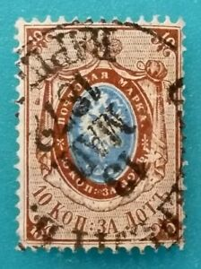 Russia-Imperial-1866-10-kop-za-lot-VFU-MNG-stamp-Nice-Poland-canc-R-003359