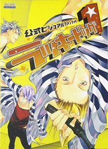 Lucky Dog 1 Official Visual Fan Book JAPAN Yura