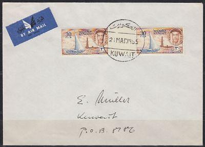 bl0307 Dhow Ship Schiff Brillant 1965 Kuwait Mi.153 Gutter-pair On Scarce Local Letter