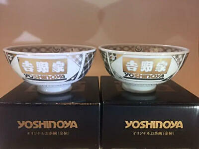 Brand new YOSHINOYA Beef Bowl Donburi Chopsticks Set Limited item F//S