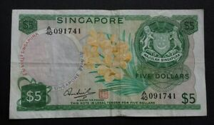 SINGAPORE-ORCHID-SERIES-5-A-40-091741-VF