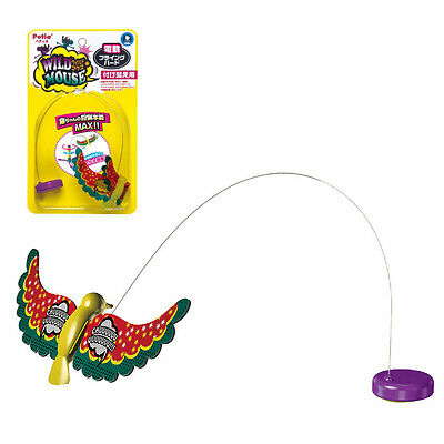 Brand New Petio Electric Rotation Butterfly Bird Toys & Replace for Cat Kitten