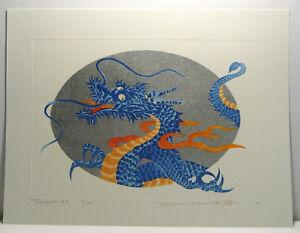 LIMITED-EDITION-JAPANESE-WOODBLOCK-PRINT-BY-HAJIME-NAMIKI-DRAGON-9B