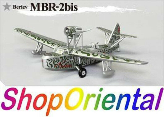 Big Bird 5 Ww2 Soviet Navy Beriev Mbr-2bis Flying Boat Plane 1/144 Model  Bb5 6a