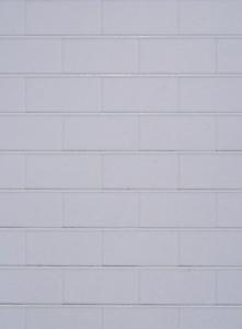KIBRI 4148 H0 1:87 Placa de MURO GRIS 1 unidad NUEVO