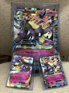Pokemon-Mega-Mawile-Ex-Jumbo-Oversized-Card-All-Bundle-w-Top-Loader