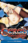 Ceres: Celestial Legend: Yet Another You: v. 8 by Yuu Watase (Paperback, 2004)