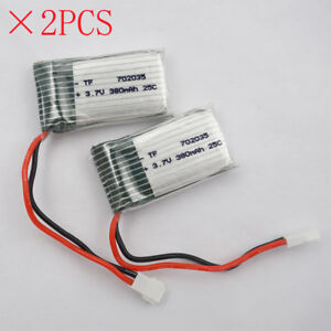 2pcs 702035 JST plug 3.7V 380 mAh 25C Polymer Li Battery  for SYMA X5  RC Drones