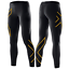 NEW 2XU Women Compression Pants Tights Elastic Yoga Pants Fitness Gym Running