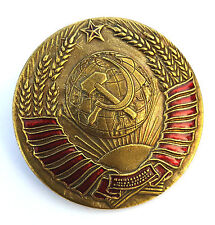 USSR Russia COAT of ARMS Brass Large Size Badge
