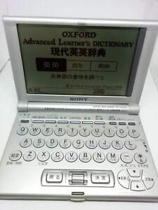 Sony-DD-IC5000-Electronic-Handheld-Dictionary-Japanese-English-Oxford-Reference