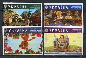 Ucraina-2017-Gomma-integra-non-linguellato-ucraino-cartoni-animati-4v-S-una-serie-di-francobolli-di