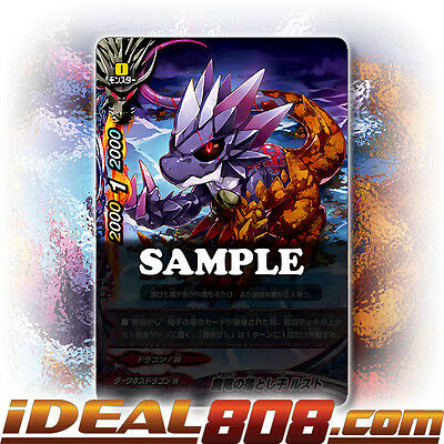 Rust Buddyfight x 4 Spawn of the Demonic Dragon English Mint D-CBT01//0093EN C