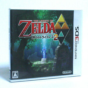 a link between worlds how to buy items