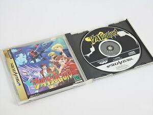 BATSUGUN-Ref-bbc-Sega-Saturn-FREE-SHIPPING-Japan-Game-ss