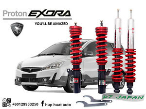 PROTON-EXORA-D7-JAPAN-ADJUSTABLE-COILOVER-HIGH-LOW-BODY-SHIFT