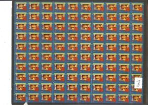 1948-Christmas-Seals-Full-Sheet-of-100-Mint-Never-Hinged-EXCELLENT-CONDITION