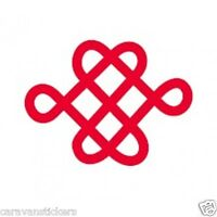 Celtic Narrowboat Knot Square Sticker Decal Graphic STYLE 6 - SINGLE