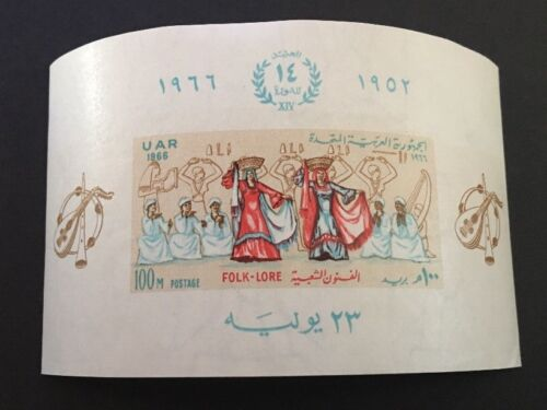 1966 The 14th Anniversary of the Revolution Folklore MNH 100 M Mini Sheet