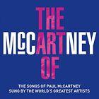 The Art of McCartney 4x180g Coloured Vinyl &