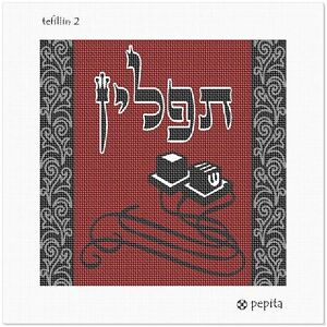 Details About Tefillin Bag 2 Needlepoint Kit Or Canvas Jewish Judaica