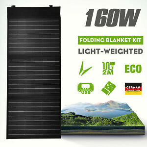 12V 160W Folding Solar Mat Black Silicon Blanket Flexible Solar Panel Kit Charge