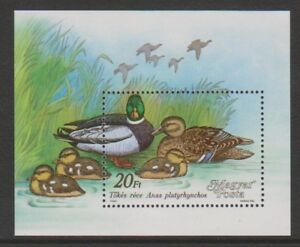 Hungary-1988-Wild-Ducks-sheet-MNH-SG-MS3856