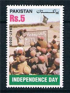 Le-Pakistan-2009-independance-day-SG-1374-neuf-sans-charniere
