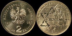 Pologne. 2 Zloty. 2008 (Pièce KM#Y.633 Neuf) Montée dans le ghetto