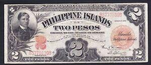 US-Philippines-2-Pesos-Jose-RIZAL-1924-Treasury-Certificate-SN-B5770109B