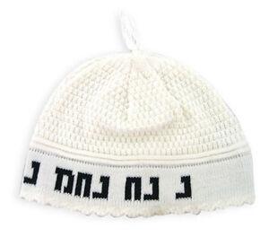 RABBI-NACHMAN-BRESLOV-WHITE-KIPPAH-yarmulka-yarmulke-hat-yamaka-hat-judaism