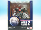 [FROM JAPAN]D-arts Wild Arms 2nd Ignition Knight Blazer Action Figure Bandai