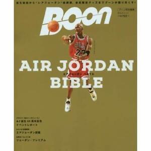 Air-Jordan-Bible-Shokudamatsu-Mook-mook-2015124
