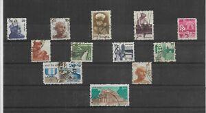 India-Valores-Diversos-del-ano-1980-94-EZ-659