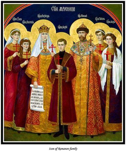 TOO ICON OF ROMANOV FAMILY PRINT.TSAR NICHOLAS II.NOW AVAILABLE AS CANVAS PRINT