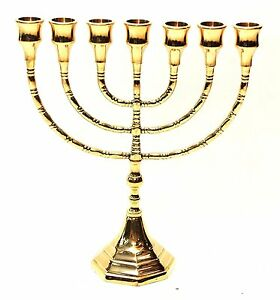 Image is loading Menorah-Gold-Plated-Candle-Holder-Judaica-H30cm-x-  sc 1 st  eBay & Menorah Gold Plated Candle Holder Judaica H30cm x W26cm | eBay