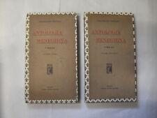 FONTANA - ANTOLOGIA MENEGHINA 2 VOLUMI - ED.LIBRERIA MILANESE - 1915