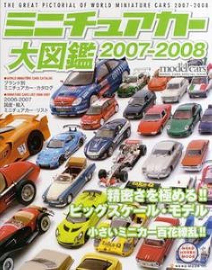 Libro de catálogo perfecta de coche en en en miniatura 2007 - 2008 cd5bd8