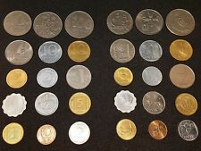 Set 15 Different Israeli Old Coins lot Collection israel Collectible Numismatic