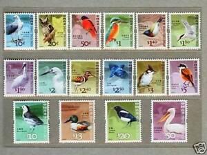 Hong-Kong-2006-Definitive-Stamp-Full-Set-Birds