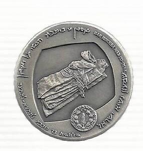 Israel-1961-Bar-Kochba-Letters-Judean-Desert-State-Medal-35mm-30g-Silver