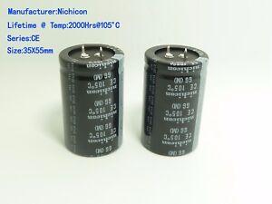 Condensatore Elettrolitico SNAP IN 150uF 450V 105/°C NICHICON