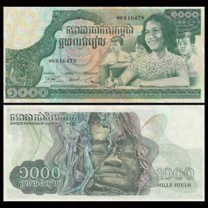 Cambodia 1000 Riels (UNC) 全新 柬埔寨 1000瑞尔