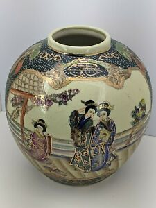Vintage Hand Painted Royal Satsuma Vase Porcelain Ginger Vase Geisha and Flowers