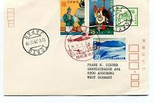1979 Tokyo Japan Helicopter Service Polar Antarctic Cover